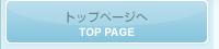 トップページへ 山口 福岡 司法書士